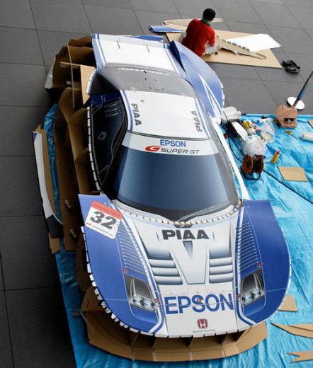 Gt Racing 2 The Real Car: Life-Size Cardboard Honda NSX Super GT Race Car