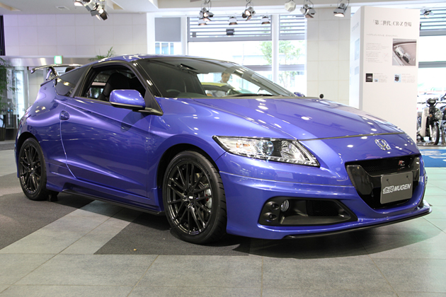 mugen honda cr z rz hits showrooms. Black Bedroom Furniture Sets. Home Design Ideas