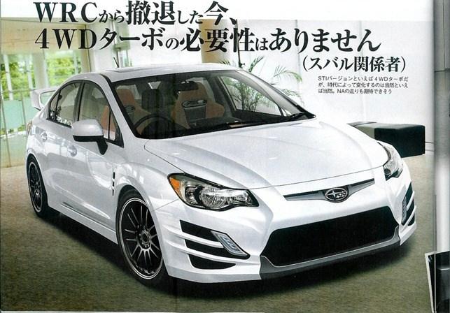 Subaru Impreza WRX STI 2014
