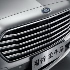 2016 Ford Taurus front grille