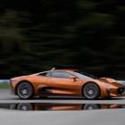 Jaguar-C-X75-Bond-car-side