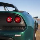 Lotus-Exige-Sport-350-rear