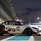 Maserati-GranTurismo-MC-GT4-side