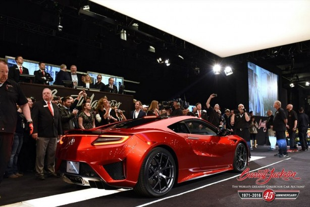 honda nsx auction