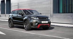 2017 range rover evoque ember edition-main