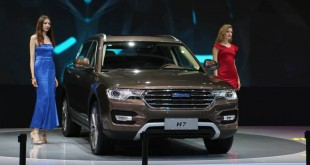 haval h7 launch-main