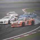 fuji-speedway-d1-gp-14