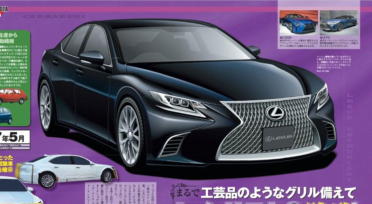 Next-generation Lexus LS rendered, arriving 2017 ...