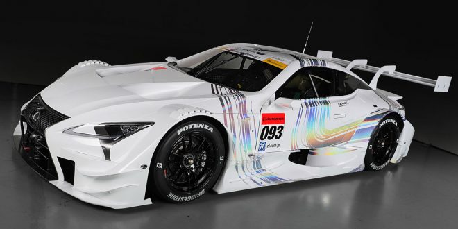 Lexus LC GT500 to race in 2017 Super GT Season