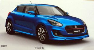 2017-suzuki-swift-leaked-brochure-front