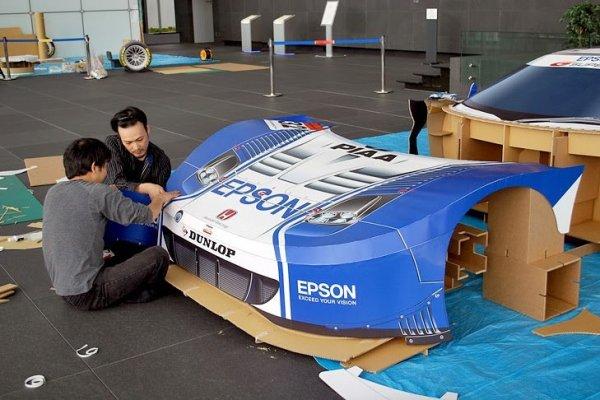Cardboard Honda Nsx Super Gt on Single Car Garage Size