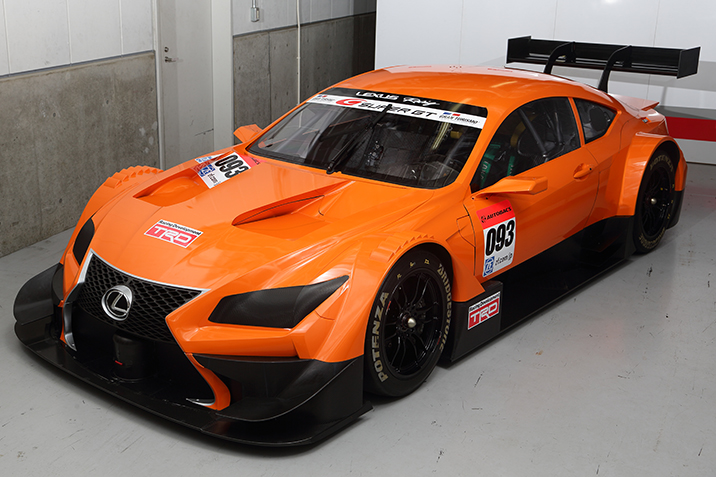 Toyota Of Alvin >> Lexus Cars - News: 2014 LF-CC Super GT racer