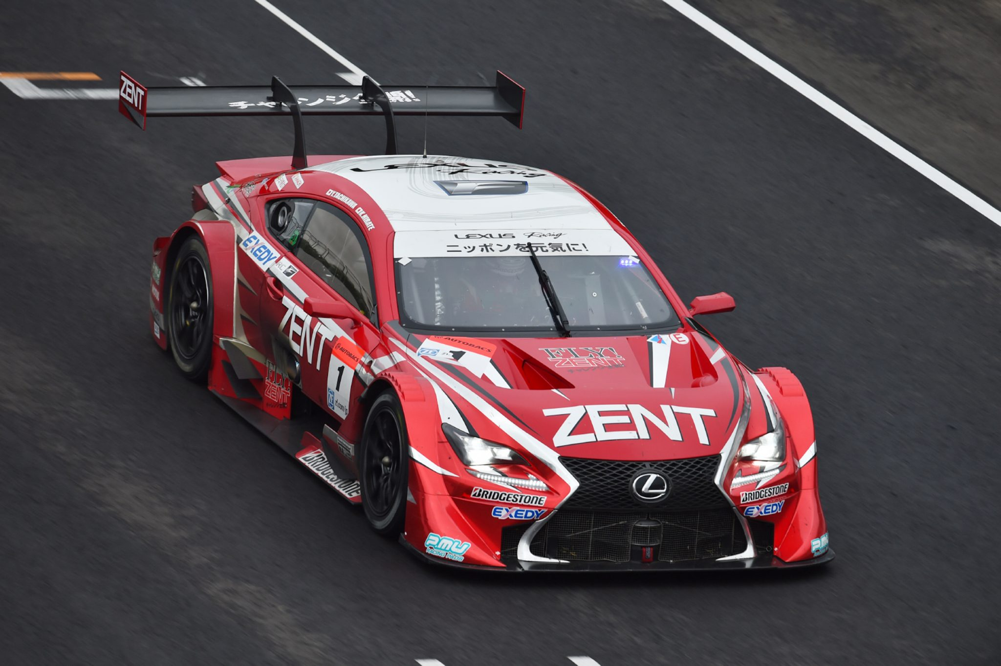News: RC F SuperGT Takes Out Sugo 300