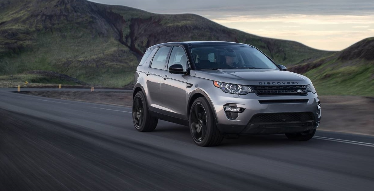 Land Rover Cars News Discovery Sport Officially Unveiled
