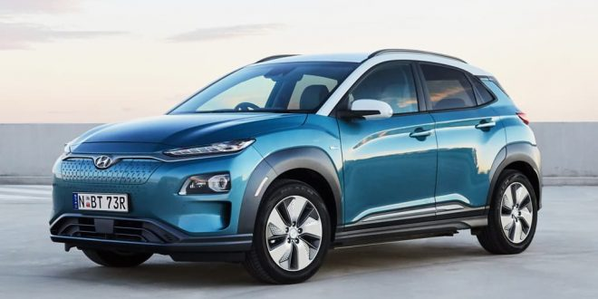 2019 Hyundai Kona Electric pricing and specifications