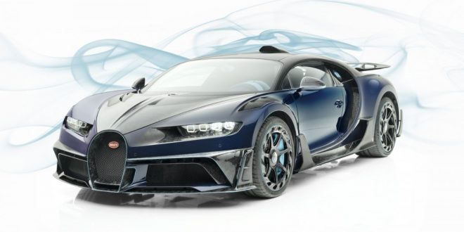 Bugatti Chiron gets first tuning kit from Mansory